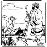 Láminas de la Biblia - Abraham y Sara