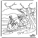 Láminas de la Biblia - Bautizo de Jesús 1