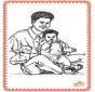 Día del Padre 2