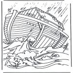 Láminas de la Biblia - El Arca de Noé 2