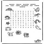 Manualidades - Puzzle de Pokemon 6